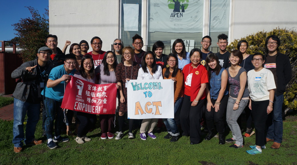Group photo 2014 Asian American Community Training