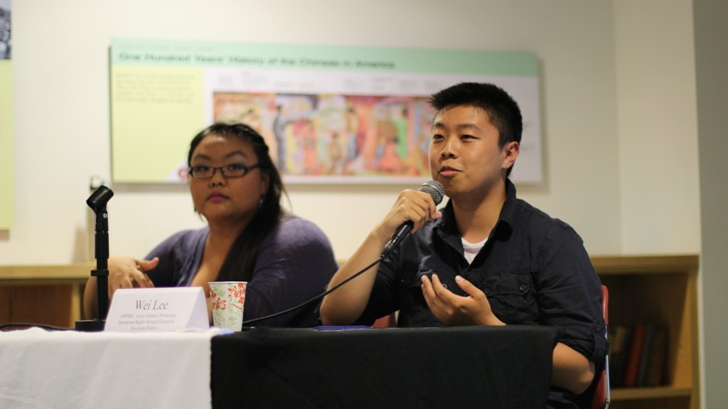 Wei (on right) speaks at a panel about undocumented immigrants in Asian American communities. Wei is currently participating in the API Coaching Circle in the Bay Area.